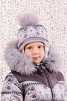 Шапка зимова для хлопчика