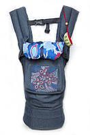 Эргономичный рюкзак синий джинс