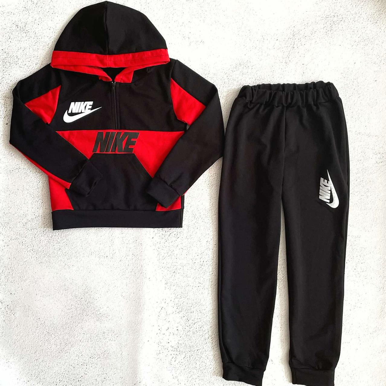 Підлітковий спортивний костюм для хлопчика