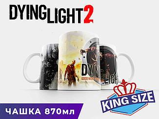 """Большая чашка Dying Light 2 """"Zombies"""""""