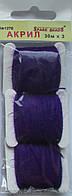 Акриловая нить для вышивки 1270. Цвет фиолетовый яркий