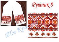 Схема для вишивки бісером рушник