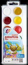 "Акварель ""Зоо""(""Міні"") 12 цв. мед. б/к п/к 19С1249-08"