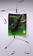 Кормушка оснащённая конус Carpe Diem 50 и 60 г