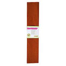 Папір гофрований 1Вересня коричнева 110% (50см*200см)