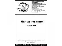 Арбуз Кримсон Свит 1 г  б/п