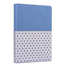 """Щоденник А5 недат. YES """"Salsa"""", твердий., 432 стор, сталевий синій"""