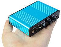 Звуковая карта USB 5.1 SPDIF внешняя