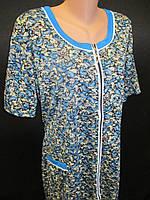 Женские халаты большого размера на лето.