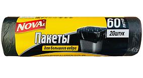 Пакети для сміття Novax, для великого відра 60л (20шт.)
