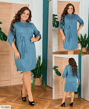 Женское платье в полоску большого размера разные цвета
