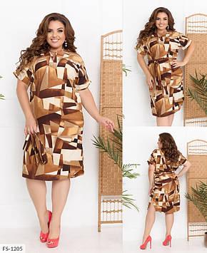 Женское платье миди длины большого размера