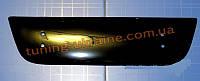 Зимняя заглушка на решетку радиатора на Fiat Doblo 2005+ низ глянец