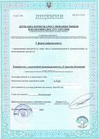 Регистрация страховой компании и лицензирование