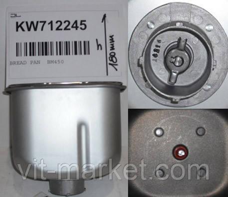 Ведро для хлебопечки Kenwood BM350 код KW712245