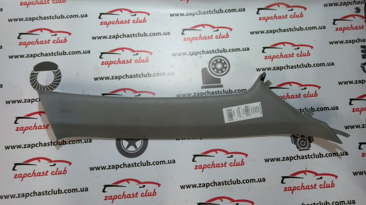 Обшивка стійки передньої правої 7210A038 9915247 Mitsubishi Outlander XL