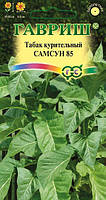 Семена Табак курительный Самсун 85,   0,01 грамма Гавриш