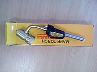 Ручная горелка пьезорозжиг для пайки медных труб МТ-0056  под Мапп газ