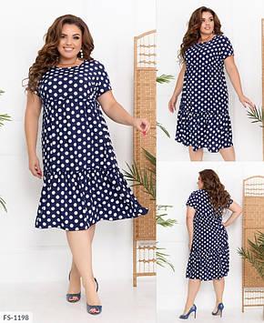 Женское платье в горошек большого размера