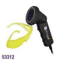 Ультрафиолетовая лампа 50W/12V, провод 5м, очки для защиты глаз от ультрафиолетового излучения (UVMC-53312)