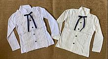 Кофты для девочек 2-5 лет