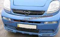 Зимняя накладка (заглушка) на решетку радиатора для Opel Vivaro 2001-2006 верхняя глянцевая