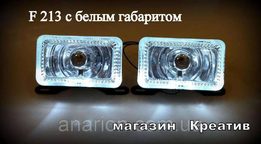Противотуманные фары  с ангельскими глазками №2503 (белые).