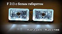 Противотуманные фары  с ангельскими глазками №2503 (белые)., фото 1