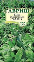 Семена Табак курительный Гавана 0.01 грамма Гавриш