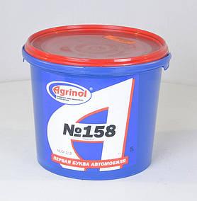 Смазка №158 Агринол (ведро 5л/4,5 кг) (арт. 4802872215)