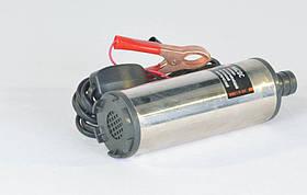 Насос паливний перекачивающий, занурювальний, D=50 24В (арт. DK8021-S-24V)