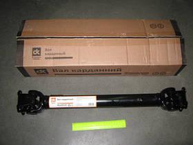 Вал карданный МТЗ (арт. 72-2203010-A2)