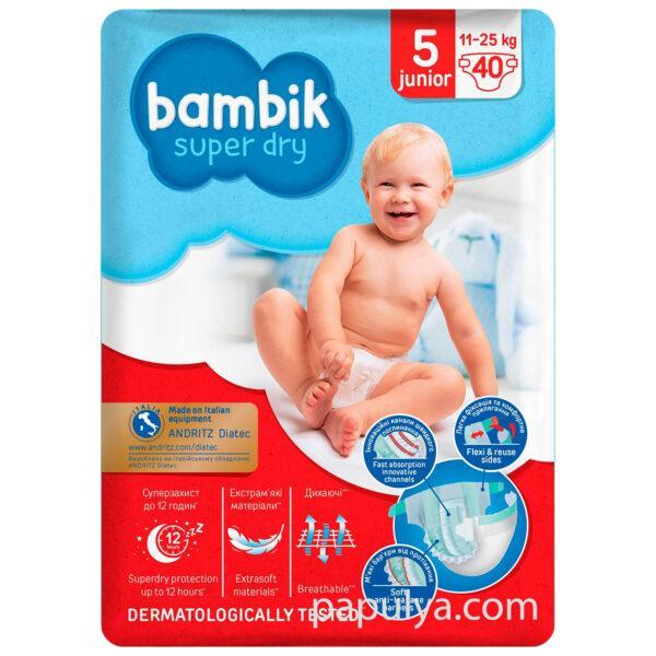 Підгузники Bambik 5 (40 шт /11-25 кг)