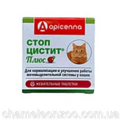 Стоп Цистит плюс табл для котів № 30 Апицена