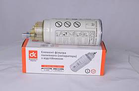 Елемент фільтра паливного з кришкою-відстійником DAF, КАМАЗ ЄВРО-2 (арт. PL 420X)