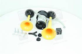 Сигнал дудка с компрессором 2шт желтый 165/215мм 12V (арт. SL-A1014Y)
