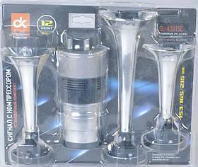 Сигнал дудка с компрессором 3шт хром 153/165/215мм 12V (арт. SL-A1015C)