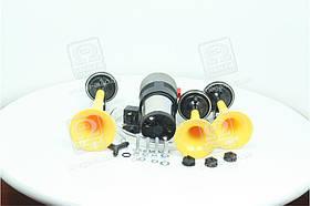 Сигнал дудка с компрессором 3шт желтый 153/165/215мм 12V (арт. SL-A1015Y)