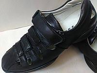 Школьные кожаные туфли мокасины на мальчика Черные