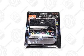 Розгалужувач прикурювача, 2в1 ,USB,1000mA, подовжувач, LED індикатор, (арт. WF-023)