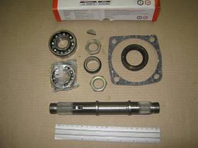 Ремкомплект привода вентилятора МАЗ (8 наименований) (арт. 236.1308000-05)