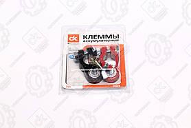 Клеми акумуляторні свинцеві, болт з баранчиком , 280гр, 2 шт. (арт. DK-TL114)