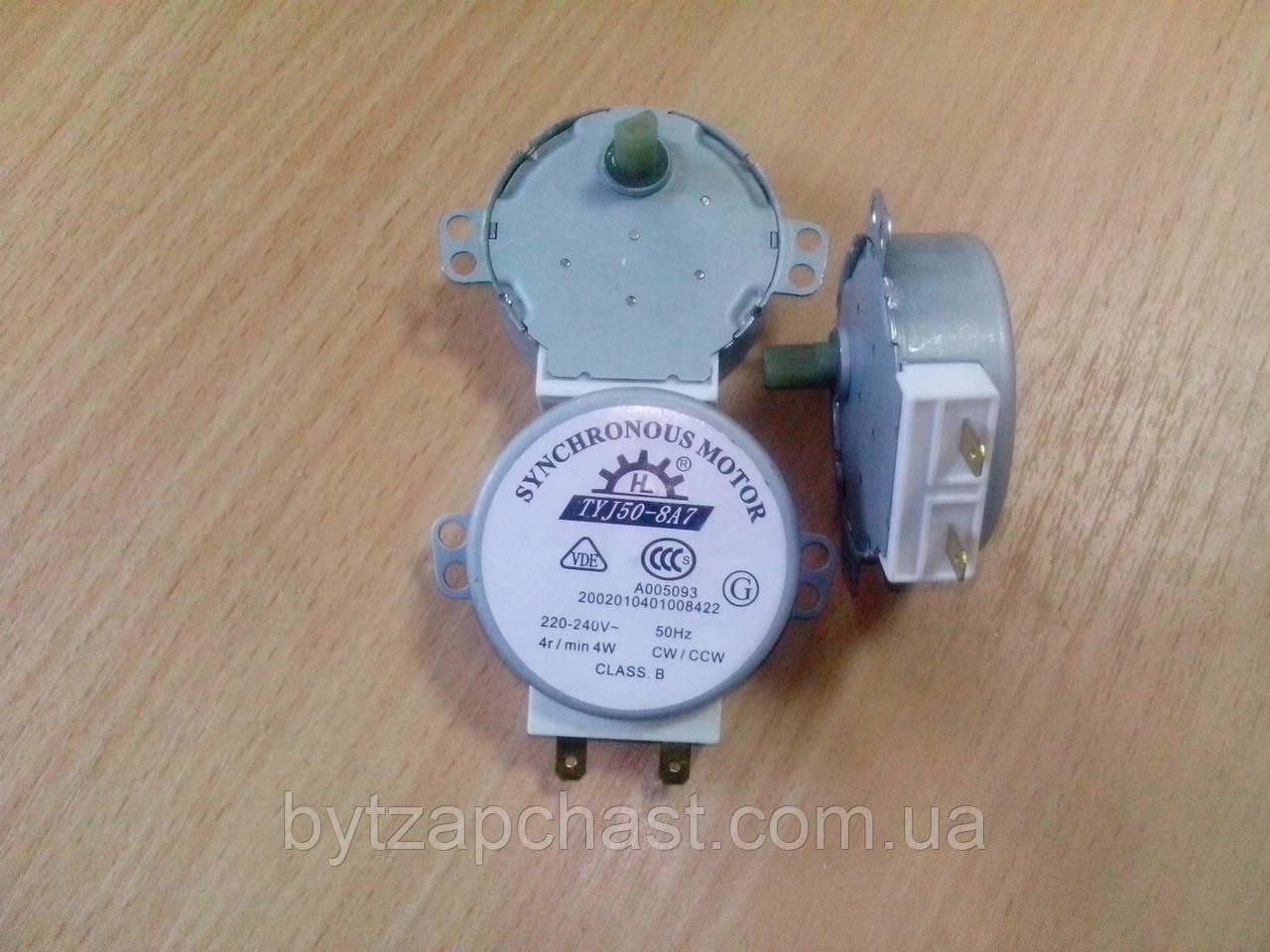 Моторчик тарелки TYJ50-8A7 для микроволновой печи - БытЗапчасть в Харькове