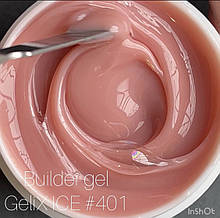 Гель для наращивания ногтей GeliX ICE  -№401, 1кг