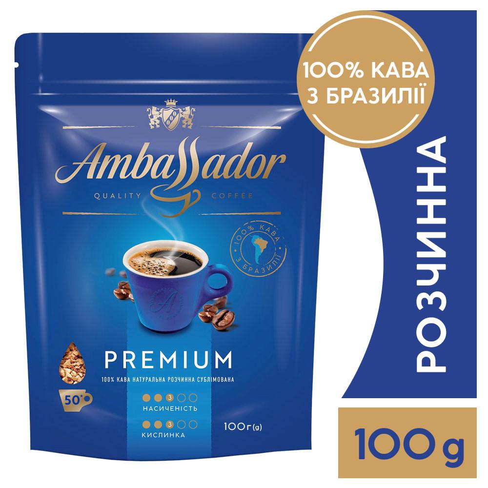 Кава розчинна Ambassador Premium, пакет 100г