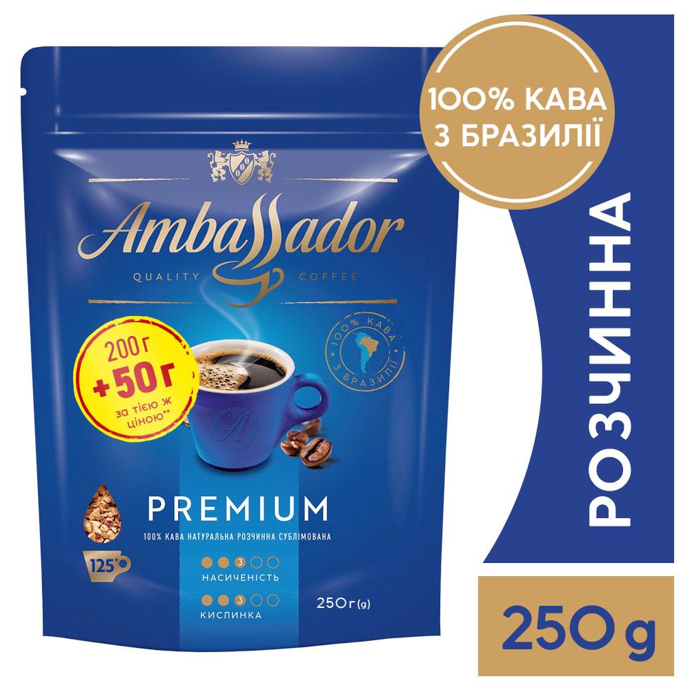 Кава розчинна Ambassador Premium, пакет 250г