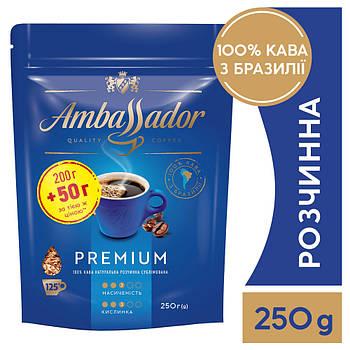 Кофе растворимый Ambassador Premium, пакет 250г