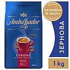Кава Ambassador Strong 1 кг в зернах, фото 2