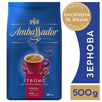Кава Ambassador Strong 500 г в зернах