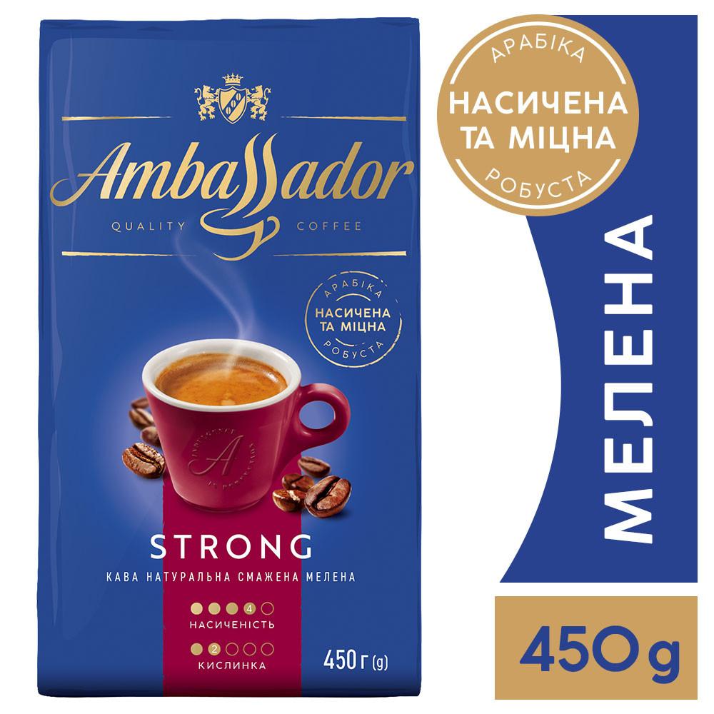 Кофе Ambassador Strong 450 г молотый